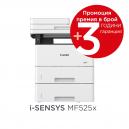 Canon I-SENSYS MF525x Printer/Scanner/Copier/Fax