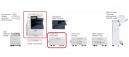 Xerox VersaLink B7030 + 1-Tray with Stand Module + B7000 HDD (320GB)