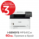 Canon i-SENSYS MF641Cw Printer/Scanner/Copier