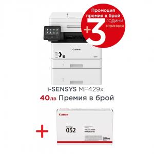 Canon i-SENSYS MF429x Printer/Scanner/Copier/Fax + Canon CRG-052