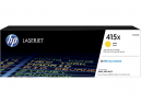 HP 415X Yellow LaserJet Toner Cartridge