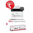 Canon i-SENSYS MF645Cx Printer/Scanner/Copier/Fax + Canon CRG-054H BK