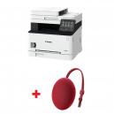 Canon i-SENSYS MF643Cdw Printer/Scanner/Copier + Huawei Sound Stone portable bluetooth speaker CM51 Red