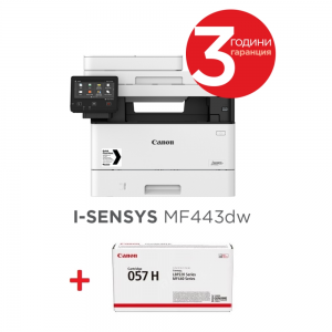 Canon i-SENSYS MF443dw Printer/Scanner/Copier + Canon CRG-057H + Canon Recycled paper Zero A4 (кутия)