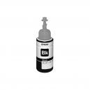 Epson T6641 Black ink bottle 70ml